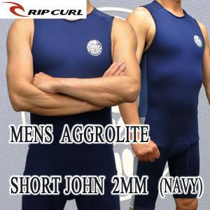 RIP CURL/リップカール AGGROLITE 2MM SHORT JOHN/ショートジョン NAVY WET SUITS/ウェットスーツ 送料無料 男性用 メンズ サーフィン surfingworld