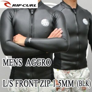 RIP CURL/リップカール AGGRO 1.5m Long Sleeve FrontZip Jacket 長袖タッパ WET SUITS/ウェットスーツ タッパー 送料無料 男性用 メンズ サーフィン surfingworld
