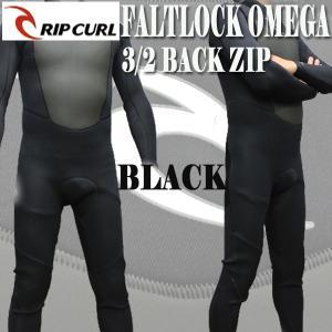 値下げしました!RIP CURL/リップカール OMEGA BACK ZIP 3/2mm フルスーツ...