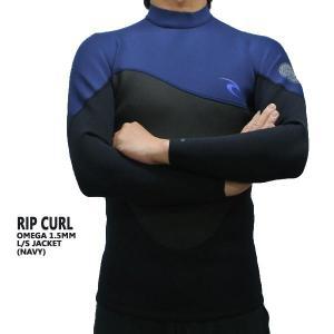 RIP CURL/リップカール OMEGA 1.5m Long Sleeve Jacket NAVY...