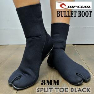RIPCURL/リップカール BULLET BOOTS 3MM SPLIT TOE BLACK サーフィン サーフブーツ surfingworld