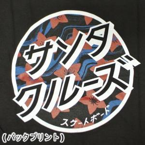 SANTA CRUZ/サンタクルズ JAPANESE BLOSSOM DOT S/S TEE BLACK メンズ Tシャツ 男性用 T-shirts 半袖 丸首 MENS surfingworld 05