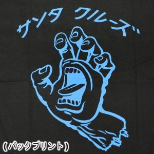SANTA CRUZ/サンタクルズ HANDO REGULAR S/S TEE BLACK メンズ Tシャツ 男性用 T-shirts 半袖 丸首 MENS スクリーミングハンド|surfingworld|05