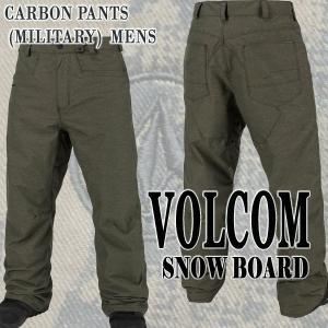 VOLCOM/ボルコム CARBON PANTS MIL メンズ 男性用 スノボ用パンツ エルゴフィット スノボウェア 耐水 防寒 機能性 10000MM スノーボード SNOWBOARDS|surfingworld