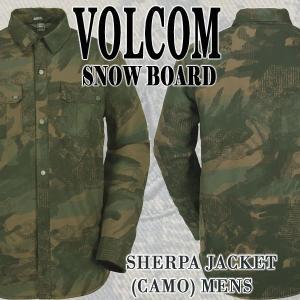 VOLCOM/ボルコム SHERPA JACKET CAMO メンズ 男性用 スノボ用ジャケット スノボウェア 上着 スノーウェア 耐水 防寒 機能性 スノーボード SNOWBOARDS|surfingworld
