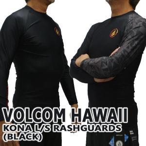 VOLCOM/ボルコム メンズ長袖ラッシュガード KONA L/S RASHGUARD BLK UPF50+ 男性用水着 UVカット 19|surfingworld|02