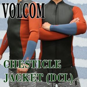 VOLCOM/ボルコム CHESTICLE JACKET DCL メンズ長袖タッパー 男性用サーフィン用ウェットスーツ 送料無料!! surfingworld