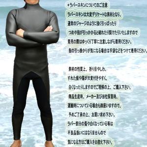 値下げしました!VOLCOM/ボルコム CHESTICLE JACKET BLACK/WHITE メンズ長袖タッパー 男性用サーフィン用ウェットスーツ 送料無料!!|surfingworld|06