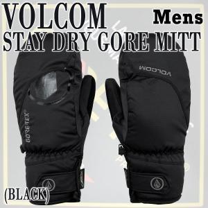 VOLCOM/ボルコム STAY DRY GORE MITT BLACK 17-18モデル GORE-TEX/ゴアテックス 男性用メンズ スノーボードミットグローブ ミトン SNOW BOARD MITT スノボ|surfingworld