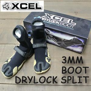 XCEL/エクセル 3mmサーフブーツ DRY LOCK SPLIT TOE GUM サーフィン用ブーツ ウエットスーツ 保温|surfingworld