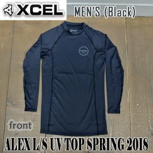 XCEL/エクセル メンズ長袖ラッシュガード MENS ALEX L/S UV TOP RASHGUARD BLK 男性用水着 UVカット mlc40617|surfingworld