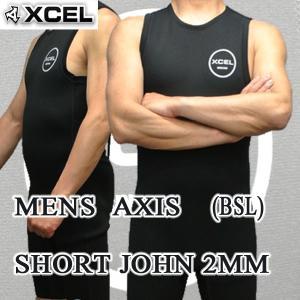 XCEL/エクセル 2mm AXIS SHORT JOHN/ショートジョン BSL WET SUITS/ウェットスーツ  送料無料 男性用 surfingworld