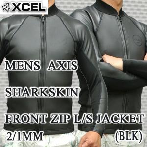 XCEL/エクセル 2/1mm AXIS SHARKSKIN FRONT ZIP L/S JACKET WET SUITS/ウェットスーツ BLACK 長袖タッパ 送料無料 男性用 surfingworld