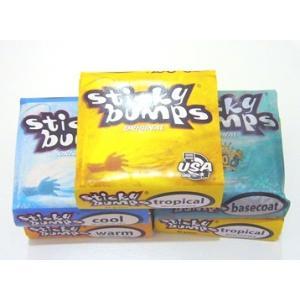 サーフィンワックス sticky bumps スティッキーバンプス ワックス 5個セット クリックポスト対応可|surfup-itami