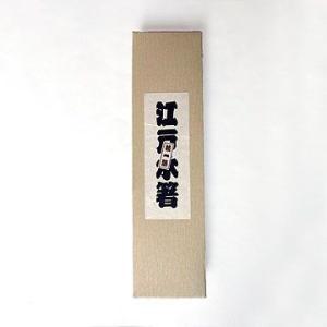 江戸木箸 畳紙|surouweb