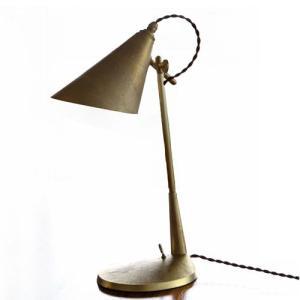 照明器具 FUTAGAMI 真鍮 鋳肌デスクランプ surouweb