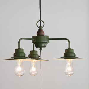 後藤照明 ベルデ ローマ アルミP1緑塗装3灯用付属球無し|surouweb