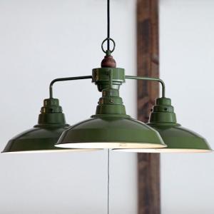 後藤照明 ベルデ ベネチア アルミ配照セード緑塗装3灯用ペンダント 付属球なし|surouweb