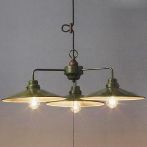 後藤照明 ベルデ パレルモ アルミP1L型セード緑塗装3灯用ペンダント 付属球なし|surouweb