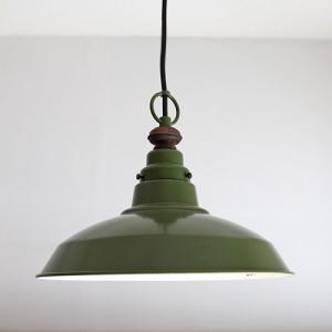 後藤照明 ベルデ ピサ アルミ配照セード緑塗装ペンダント 付属球なし|surouweb