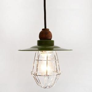 後藤照明 ベルデ ボルツァーノ アルミP1ガード緑塗装ペンダント 付属球なし|surouweb