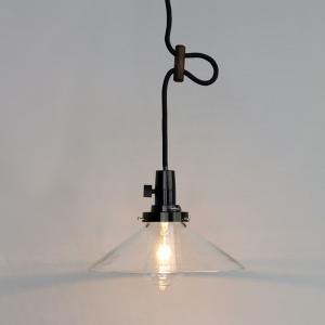 後藤照明 透明P1硝子セードCP型付属球なし surouweb