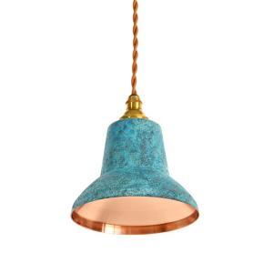 銅板シェードのペンダントライト tone  spot  blue  モメンタムファクトリーOrii|surouweb