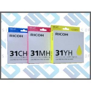 対応機種:IPSiO GX5500/GX7700/SG5100