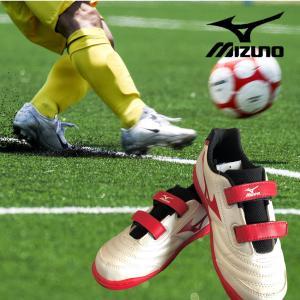 ミズノ MIZUNO サッカー スパイク シューズ 19cm 子ども 子供 ジュニア 人工芝 ミズノ ソニッククラブ|surpreza
