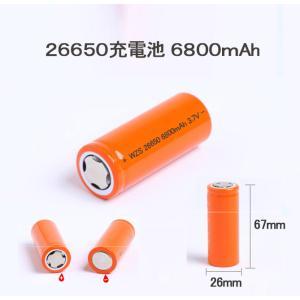 【レビュー書いて送料無料】26650/リチウムイオン充電池/バッテリー/26650リチウムイオン電池/6800mAh/バッテリー26650|surprise-collection