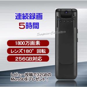 小型 ビデオカメラ  マルチスポーツアクションカメラ ドライブレコーダー クリップ式 1800万画素...
