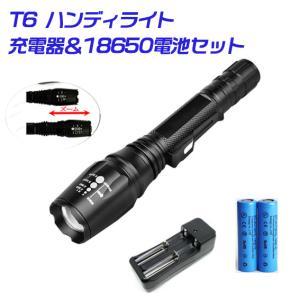 【レビューを書いて送料無料】超強力ハンディライト/CREE T6 LED/ズーム機能付/1300lm/防水/充電池充電器セット/照射距離500m/懐中電灯/自転車ライト t6|surprise-collection