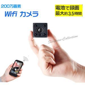 ◎ 機能:Wifi防犯カメラ/200万画素/2時間待機/64GB対応/動体検知/赤外線/双方向音声 ...