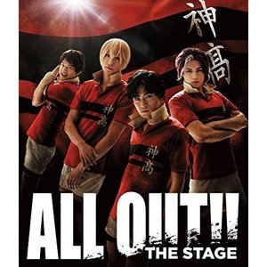 BD/趣味教養/ALL OUT!! THE STAGE(Blu-ray) (本編ディスク+特典ディスク)|surprise-flower