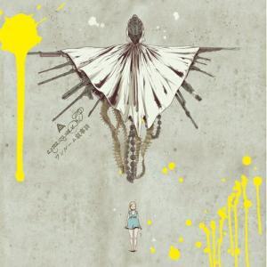 CD/amazarashi/ワンルーム叙事詩