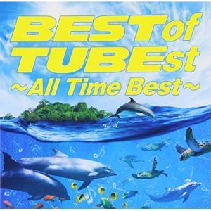 CD/TUBE/BEST of TUBEst 〜All Time Best〜 (通常盤)|surprise-flower