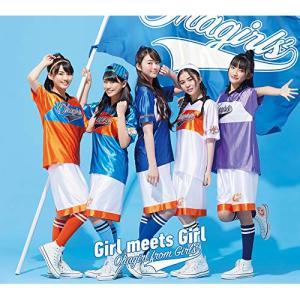 CD/おはガール from Girls2/Girl meets Girl (CD+DVD)|surprise-flower