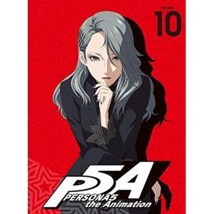 ペルソナ5 VOLUME 10 (DVD+CD) (完全生産限定版) TVアニメ 発売日:2019年...