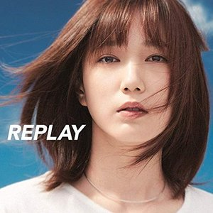 CD/オムニバス/REPLAY 再び出逢う、あの頃の歌 (歌詞付)|surprise-flower