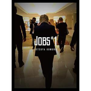 JOBS#1 (2CD+DVD) (初回生産限定盤) TETSUYA KOMURO 発売日:2017...