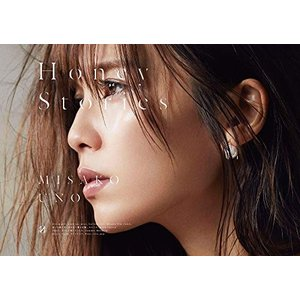 Honey Stories 宇野実彩子(AAA) 発売日:2019年7月17日 種別:CD