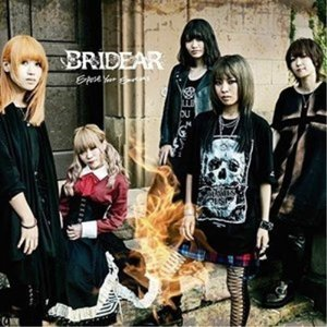 CD/BRIDEAR/Expose Your Emotions surprise-flower