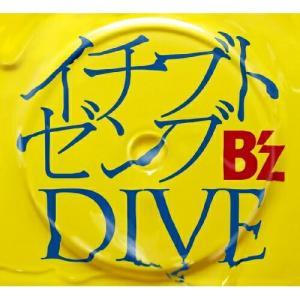 イチブトゼンブ/DIVE B'z 発売日:2009年8月5日 種別:CD