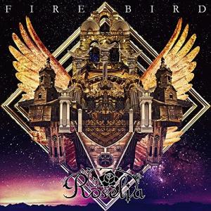 【取寄商品】CD/Roselia/FIRE BIRD (通常盤)