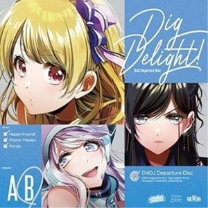 【取寄商品】CD/Happy Around!/Dig Delight! (Bver.)|surprise-flower