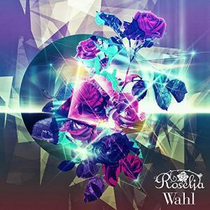 CD/Roselia/Wahl (通常盤)