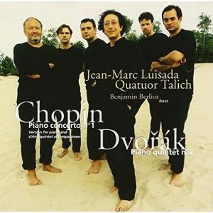 CD/ジャン=マルク・ルイサダ/ショパン:ピアノ協奏曲第1番(ピアノ六重奏版)ほか