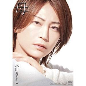 DVD/氷川きよし/母|surprise-flower