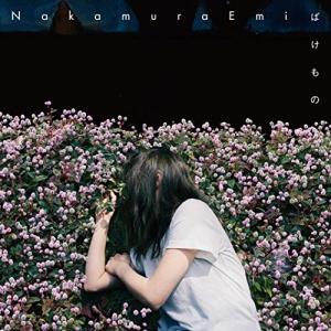 ばけもの (紙ジャケット) NakamuraEmi 発売日:2019年5月29日 種別:CD