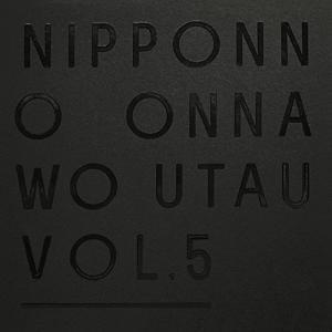 NIPPONNO ONNAWO UTAU Vol.5 (初回生産限定盤) NakamuraEmi 発...